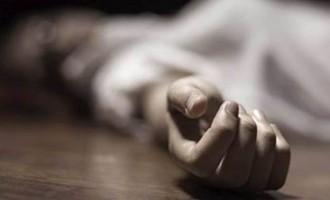 Police: FNU Student Found Dead In Hostel