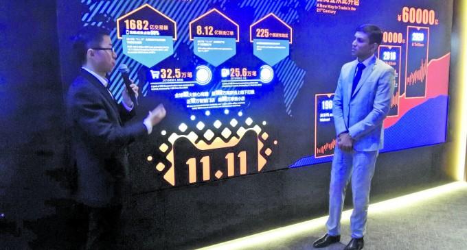 Alibaba Present Online Platform Proposal to Fiji