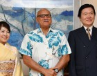 Japan To Host 8th Pacific Islands Leaders Meeting