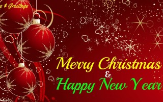 Merry Christmas & A Prosperous 2018