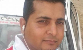 Daniel Amitesh Chand Wanted For Questioning For Allegedly Obtaining Up To $6,000 From An Australian Citizen