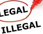Govt Will Not Condone Anything Illegal, Says Bainimarama