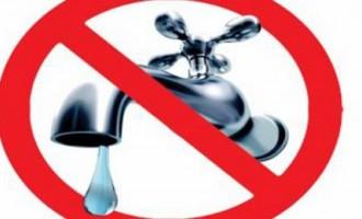 WATER DISRUPTION NOTICE – NABUA