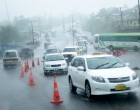 Bad Weather Delays Road Works At Ratu Dovi Rd  Intersection