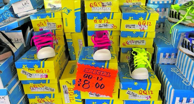 Shoe specialist puts up three day sale