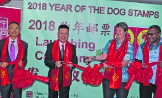 Chinese Year of the Dog Stamps Make it Big