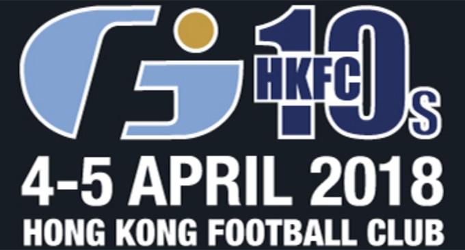 WATCH NOW LIVE: 2018 GFI Hong Kong FC 10s