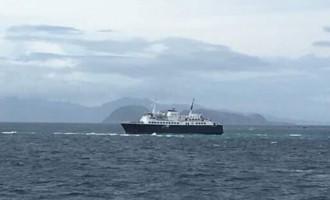 176 Passengers On Board MV Spirit of Altruism Safe
