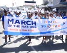 Hundreds March To Mark Israel's 70 Years