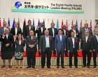 Consider Fijian Products, Bainimarama Urges Japan