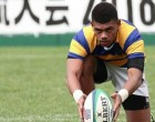 Rugby Project Benefits Village Youths