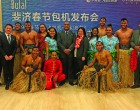Four Fiji Airways Aircraft Charters For Chinese New Year, And A New City