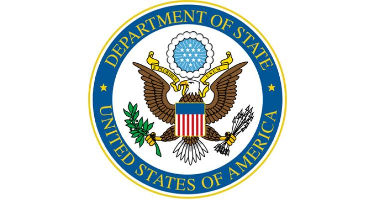 Passport, visa  services  still on: US Embassy