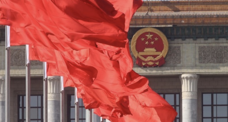 Chinese People's Political Consultative Conference Starts Sunday