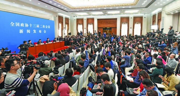 Chinese People's Political Consultative Conference Refutes 'Debt-Trap' Diplomacy Claims