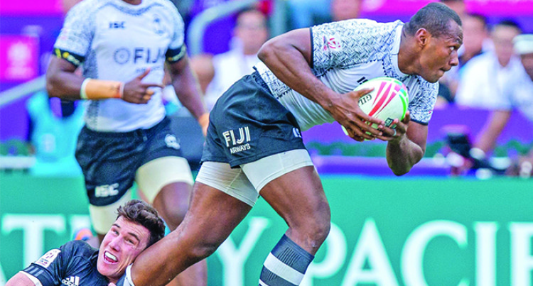 Fiji 7s Rugby: Argentina Next