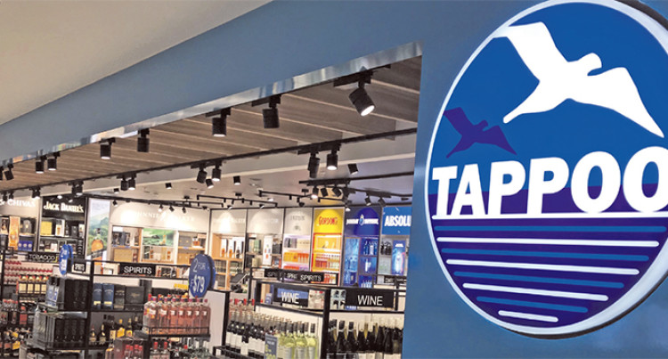 Million Dollar Upgrade Of Tappoo Nadi International Airport Arrivals Store
