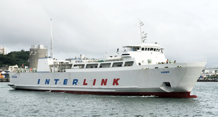 Interlink's Ohana Arrives Tomorrow