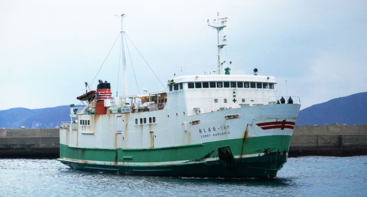 MV Ohana, Lomaiviti Princess IX Await Maritime Safety Authority of Fiji Green Light
