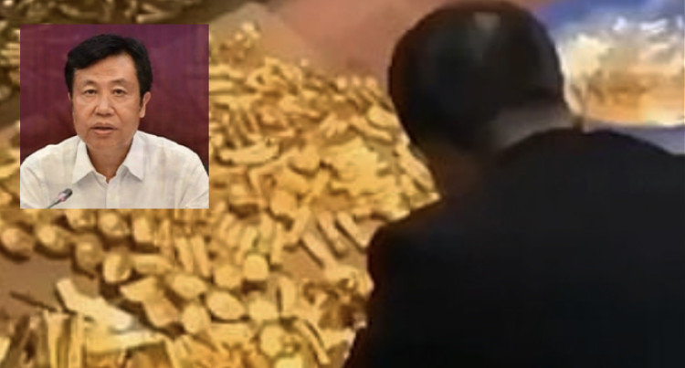 Gold Worth Millions Found in Corrupt Chinese Official's Home In Haikou City
