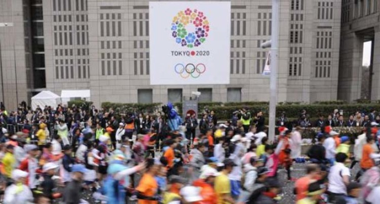 Coronavirus: Tokyo Marathon Confirms Cancellation Of General Public Entry