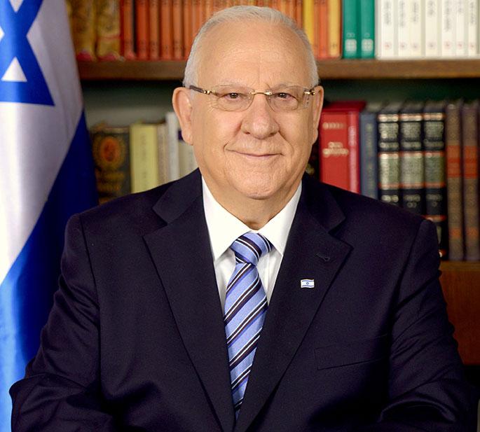 President of Israel Reuven Rivlin.