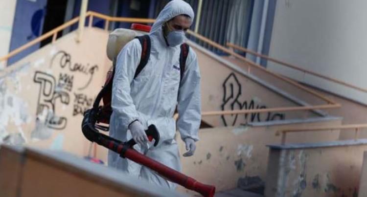 EU Raises Risk Level Of COVID-19 Infection