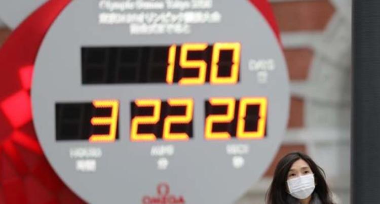 No Change To Japan's Olympics Plans Despite WHO Pandemic Declaration: Top Gov't Spokesperson