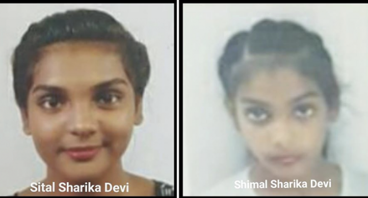 Missing Sisters: Father Believes 'Witchcraft' Led Daughters Astray
