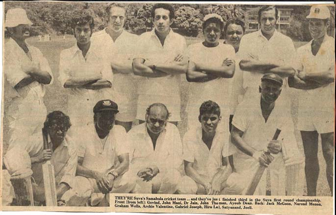 Saty Satyanand (back second from right) with the Samabula Cricket Club.