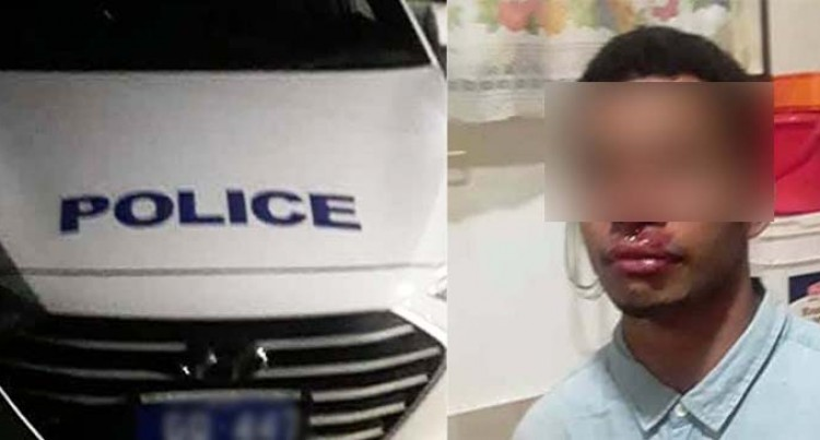 Probe Into Social Media Post Claiming Alleged Police Assault
