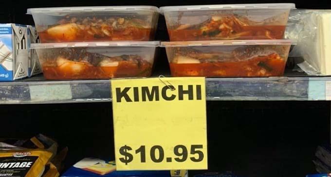 Kimchi at Kundan Singh Stores.