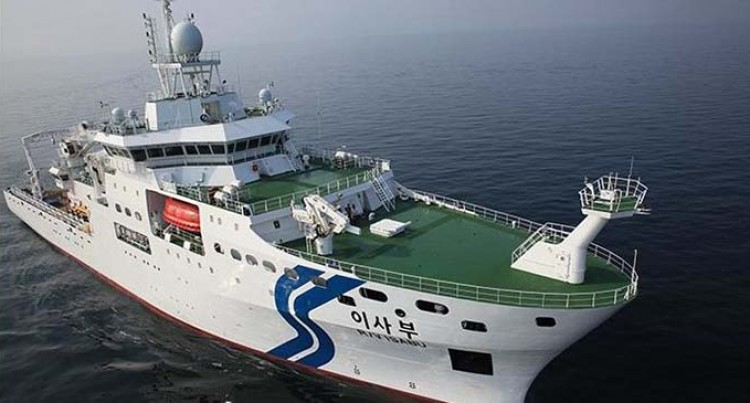 Five Sites Identified For Fiji's Deep Sea Mineral Exploration: KIOST Minerals