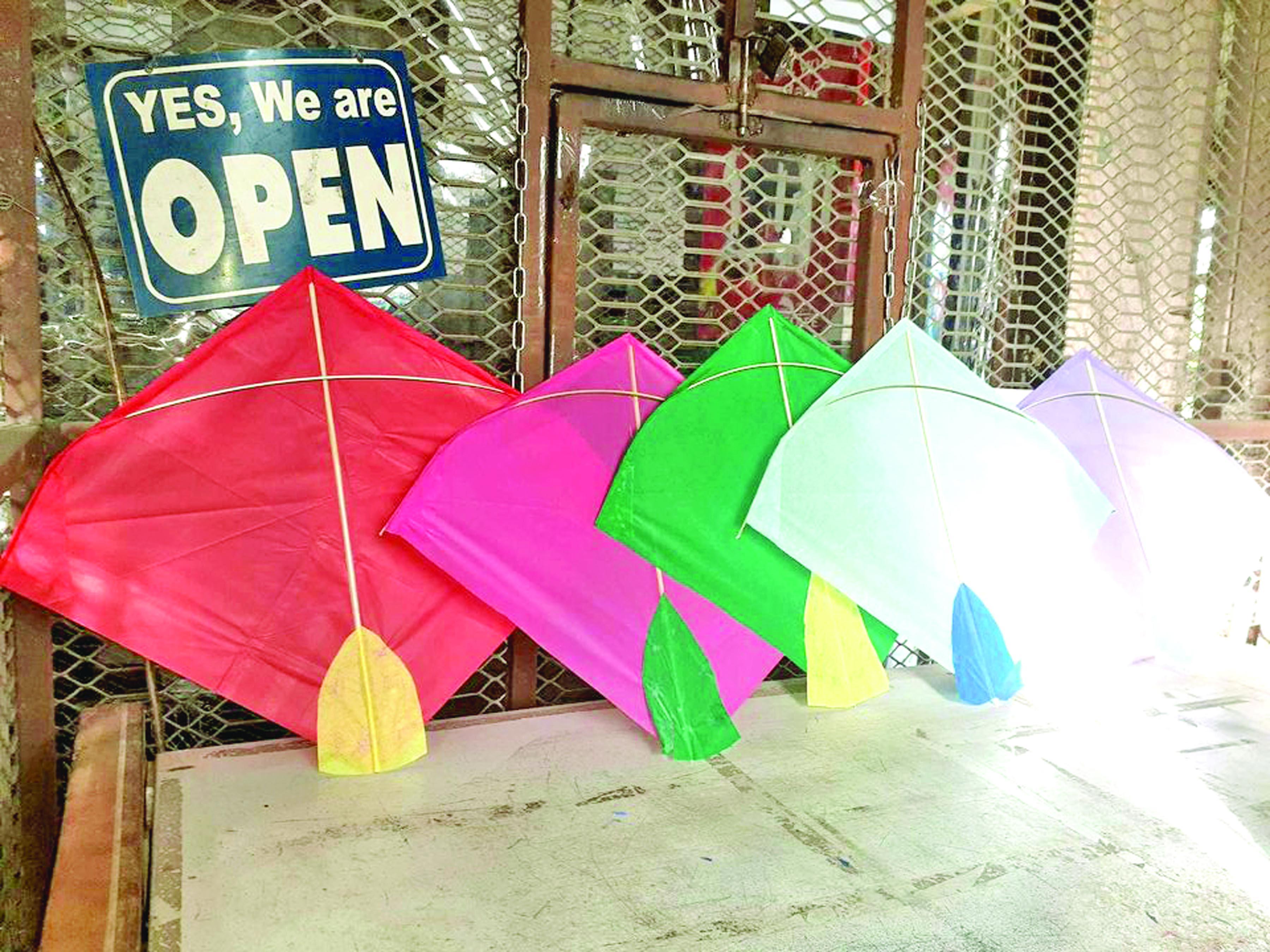Ready-made kites on sale.